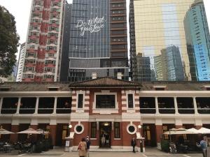 Strolling around Tai Kwun in Hong Kong.